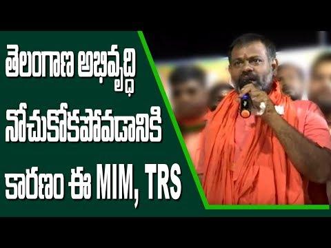 Swami Paripoornananda Speech Live @ Filmnagar (Khairatabad) BJP Public Meeting | C Ramachandra Reddy