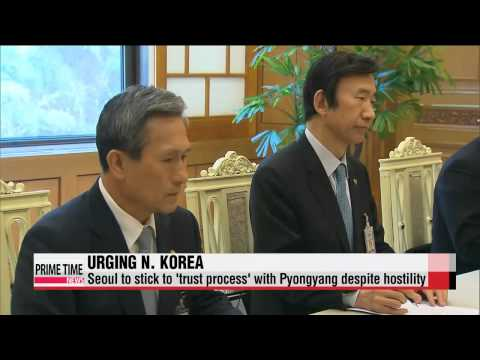 Seoul to Pyongyang: Provocative acts not helpful in improving ties   정부 ″北,