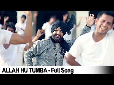 Allah Hu Tumba Kehnda Hai   Full Song   Jatinder Dutt   Allah...
