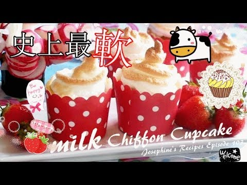 A Heavenly Milk Chiffon Cupcake                          Josephine's Recipes Episode 103
