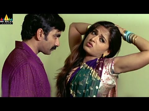 Vikramarkudu Movie Ravi Teja Anushka Romantic Scene