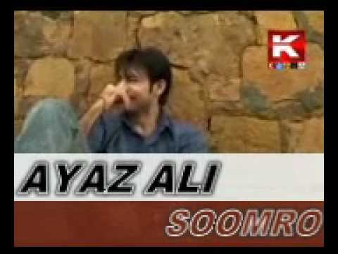 HAR JAYE PREEN BY MASTER MANZOOR.mp4