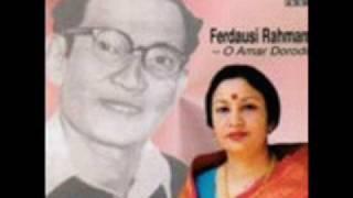 Ferdousi Rahman - O Amar Darodi  Age Janle Tor Bhanga Noukai Chortam Na
