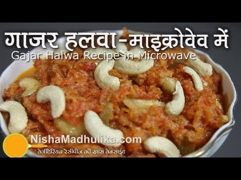 Gajar Ka Halwa Microwave Recipes  - How to make gajar ka halwa in microwave?