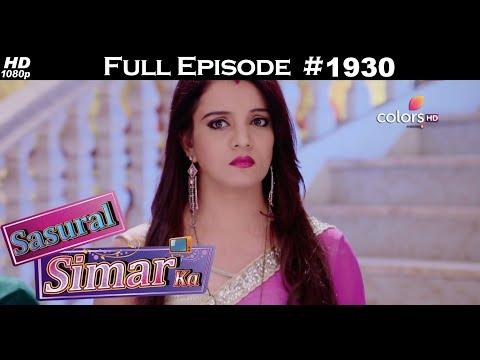 Sasural Simar Ka - 11th September 2017 - ससुराल सिमर का - Full Episode thumbnail