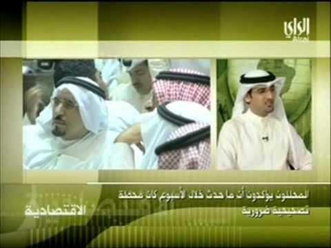 حلقة نماذج مشرفة للاتحاد العربى لدكتور محمد الفاضل | برنامج اراء الشاب
