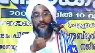 Pakaram - Madhabukalkku pakaram quranum sunnathum? 1 , nerkkuner  Moulana Najeeb Moulavi