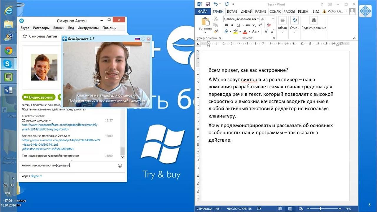 Как сделать перевод с английского на русский из формат pdf