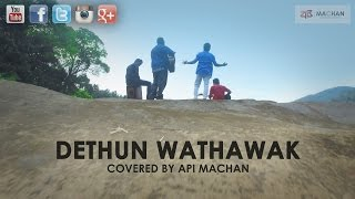 Dethun Wathawak  covered by Api Machan