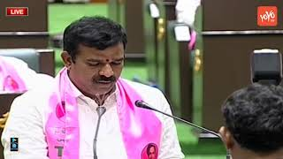 Andole Mla Kranthi Kiran Takes Oath As MLA In Telangana Assembly 2019 | CM KCR