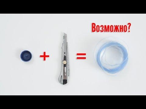 Самый простой бутылкорез за одну минуту