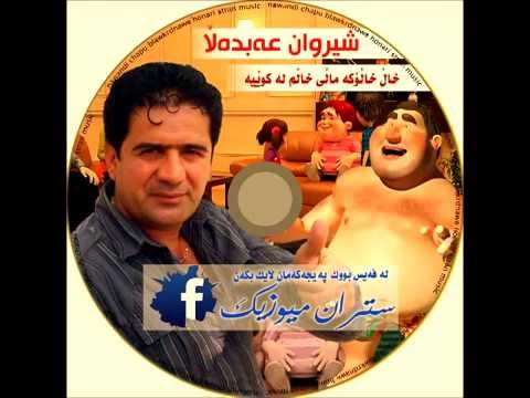 sherwan abdulla xal xaloka 2014