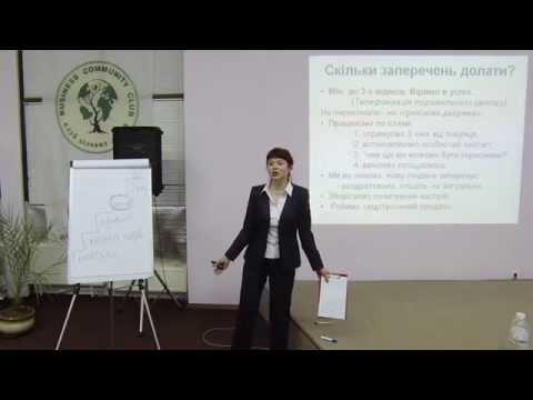 Бизнес тренинг по продажам: работа с возражениями клиентов
