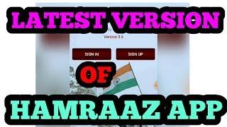 How to download Latest Version of HAMRAAZ App ?