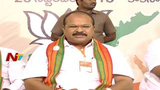 BJP Leaders Comment on AP Govt Over Rayalaseema and Uttarandra Development | NTV