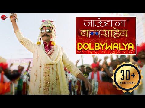 Dolby Walya - Full Video | Jaundya Na Balasaheb | Ajay-Atul | Girish Kulkarni & Saie Tamhankar #1