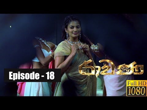Ravana | Episode 18 26th January 2019