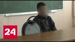 Модель, укравшая у депутата более 20 миллионов рублей, останется под стражей - Россия 24