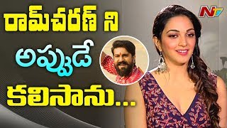 Kiara Advani Comments About Ramcharan and Boyapati Movie || Bharat Ane Nenu || Ntv Exclusive