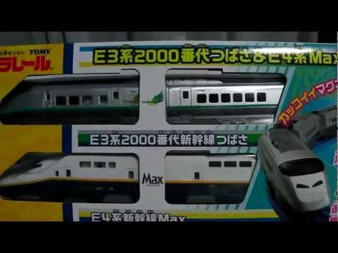 ���E4系����幹���������������欲����買��... E4系����幹����������幹����������� ����E1系�������������(��M1編����.