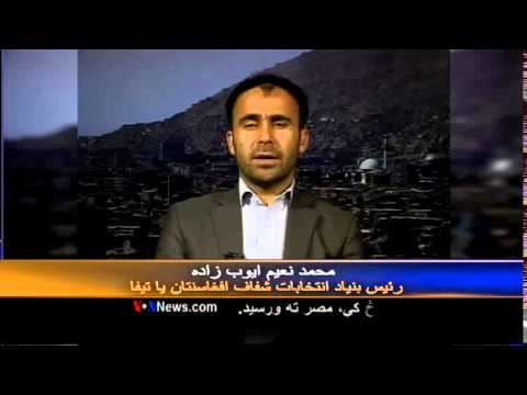 Afghan election: TIFA on the vote audit process  Could there be a temporary government? VOA Ashna