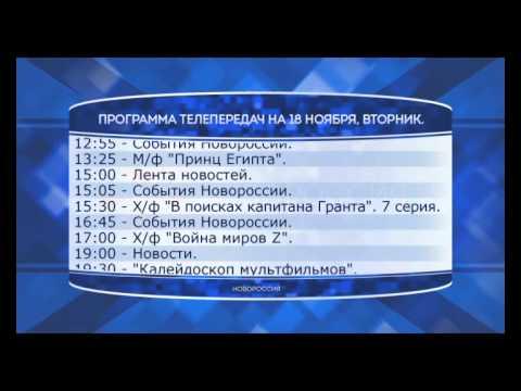 Дубовский район ростовская область новости