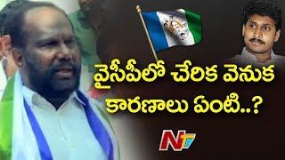 ఎంపీ పండుల రవీంద్ర బాబుకు వైఎస్ జగన్ ఇచ్చిన హామీ ఏమిటి ? | OTR | NTV