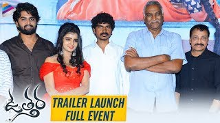 Uttara Movie Trailer Launch Full Event | 2019 Telugu Movies | Karronya | Tammareddy Bharadwaja