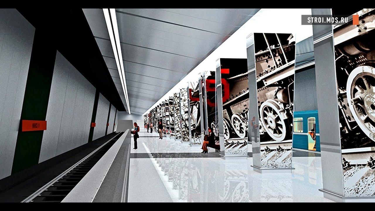 Фото станций метро дизайн