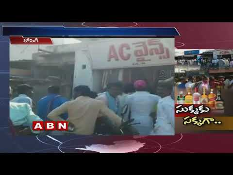 People Stand In Queue To Buy Liquor | Kurnool District | ABN Telugu
