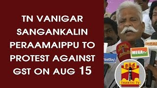 TN Vanigar Sangankalin Peramaippu to protest against GST on August 15th
