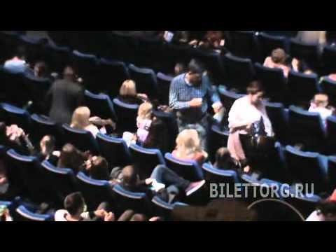 театр Россия зрительный зал