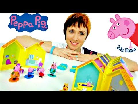 СВИНКА ПЕППА. Мультик из игрушек Peppa Pig. Маша, Марк и Домик Пеппы. Игры для детей