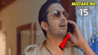 Download কিস্তিমাত সিনেমার ৩৩ টি ভুল। Kistimat Bangla Movie Review ।Arefin Shuvo।Funny 33 Mistake।Fatra Guys 3Gp Mp4