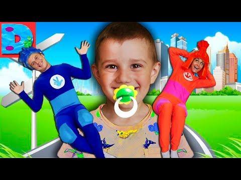 ФИКСИКИ РАДИО НЯНЯ Новая Серия Фиксиков на DiDiKa TV  Веселые приключения Счастливые детки