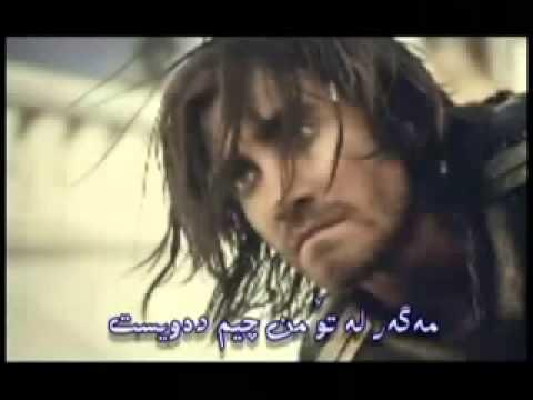 xoshtren gorane farse zher nwse kurde Soroush Malekpour -