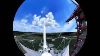 Earth, Moon & Sun Fulldome Planetarium Trailer II