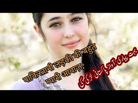 Pakistani Telent girl nice voice. Music Videos