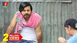 New Bangla Telefilm | Showpno Kuhok- স্বপ্ন কূহক | Arfan Nisho | Moushumi Hamid | Rawnak Hasan