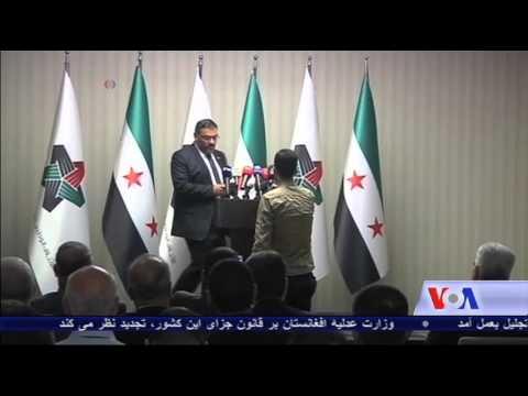 Kerry Calls Syria Cease-Fire 'Top Priority' Ahead of Geneva Talks - VOA Ashna