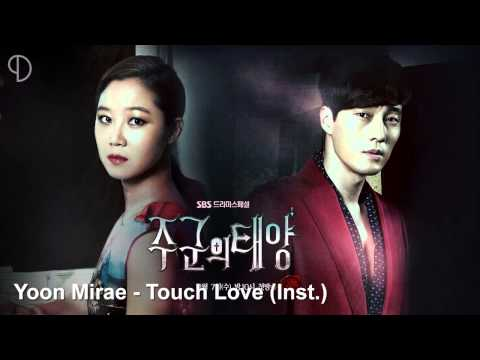 Yoon Mirae (T) - Touch Love (Instrumental)