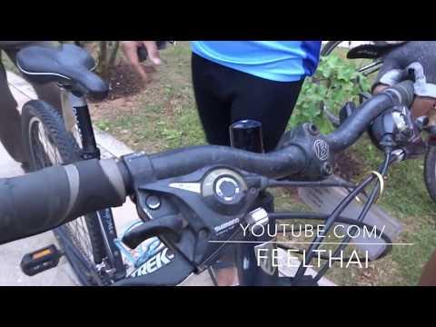 แนะนำอุปกรณ์จักรยานเสือภูเขา