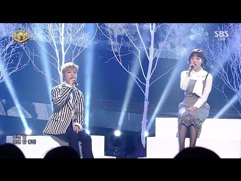 download lagu AKMU - '오랜 날 오랜 밤 LAST GOODBYE' 0115 Inkigayo gratis