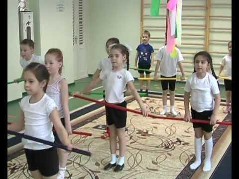 Урок физкультуры в детском саду