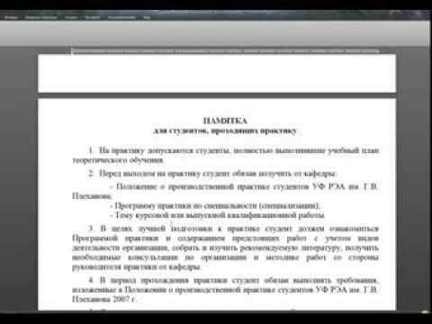По подготовке проектной документации на производство