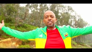 Hade Haile - Ethiopia Wedefeet ኢትዮዽያ ወደፊት (Amharic)