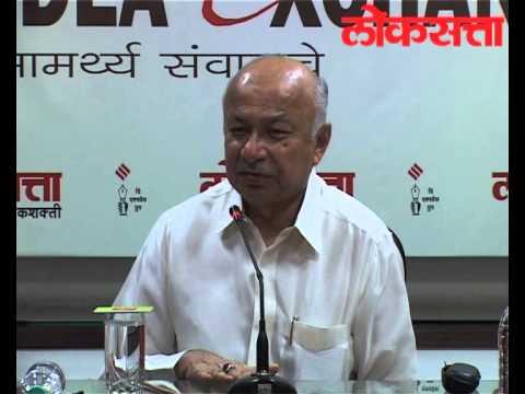 Need to rethink death penalty - SushilKumar Shinde