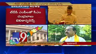 TDP MP Thota Narasimham face to face over No Confidence Motion