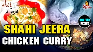 shahi jeera Chicken Curry Recipe || Excellent For Chapati, Puri || What A Taste || Vanitha TV
