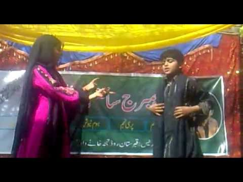 school song performance 2012 ,city Cambridge school Gujranwala